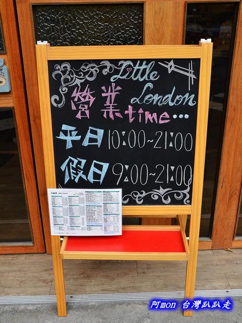 1028298904 l - 【台中南區】Little London小倫敦~在巷子轉角遇見tiffany藍的平價豐盛早午餐咖啡館