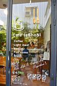 201506台南-一緒二咖啡:一緒二咖啡37.jpg