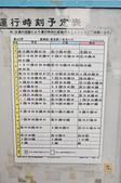 201505東京-淺草微笑飯店:淺草微笑飯店42.jpg