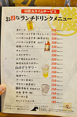 201604日本大阪-磯丸水產:日本大阪磯丸水產33.jpg