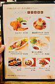 201510日本仙台-伊達の牛たん本舗:仙台伊達の牛たん本舗29.jpg