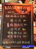 201310台中-MASA日本串燒燒鳥:日式串燒燒鳥25.jpg