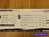 201402嘉義-隱燃燒肉丼食堂:隱燃燒肉丼食堂05.jpg
