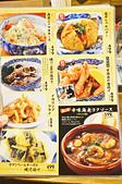 201604日本大阪-磯丸水產:日本大阪磯丸水產45.jpg