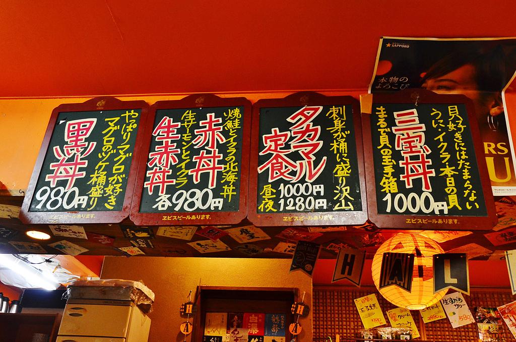 201511日本東京-鷹丸:鷹丸鮮魚2號店02.jpg