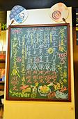 201501台中-鱻屋:鱻屋13.jpg