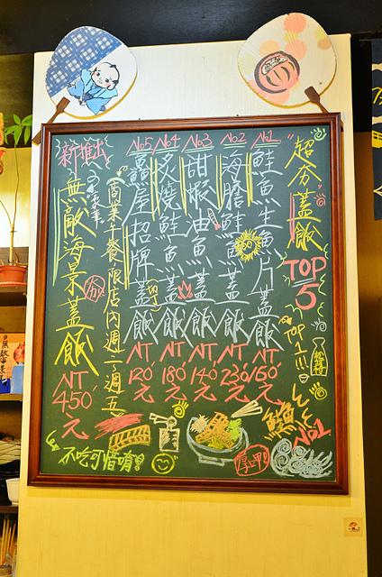 1065651718 l - 【台中西區】鱻屋~超便宜的海鮮生魚片丼飯,炙燒鮭魚丼飯、綜合生魚片蓋飯好吃又豐盛,近台灣大道、BRT