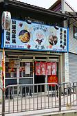 201504台北-日式愛好燒紅葉:台北日式愛好燒紅葉26.jpg