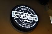 201601台中-鬍子茶:鬍子茶03.jpg