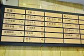 201703台北-路地氷の怪物:路地冰的怪物台北市民大道店58.jpg