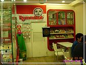 玩具牧場:F25.jpg