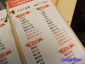 201106田季發爺燒烤吃到飽(五權店):田季發爺04.jpg