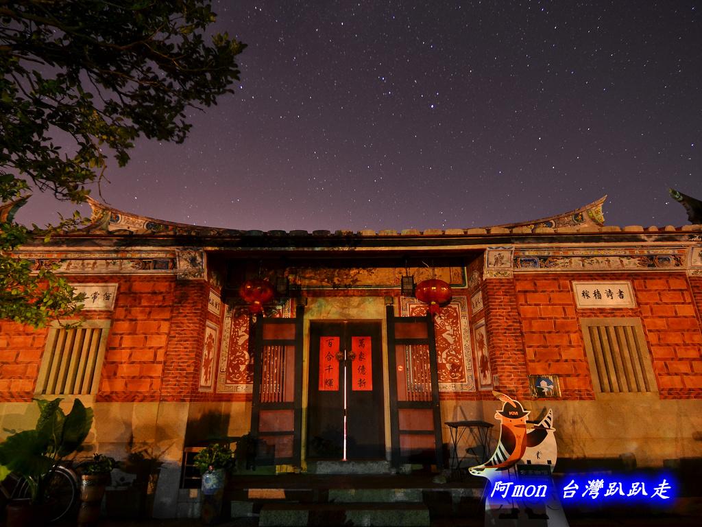 201307金門-旅遊景點精華版:金門之旅09.jpg