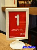 201402嘉義-隱燃燒肉丼食堂:隱燃燒肉丼食堂20.jpg