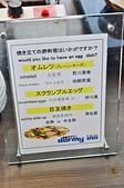 201604日本福岡-博多祇園dormy inn飯店:日本福岡多米飯店08.jpg