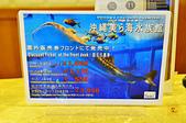 201611日本沖繩-Daiwa Roynet新都心飯店:沖繩Daiwa Roynet新都心飯店08.jpg