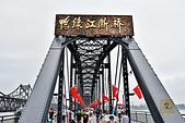 201707中國東北-鴨綠江斷橋:鴨綠江斷橋06.jpg