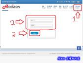 201403平台-horizon:horizon16.jpg