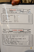 201404日本大阪-美津大阪燒:美津大阪燒27.jpg
