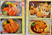 201610台中-丸野鮨日式料理:丸野鮨日式料理05.jpg