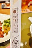 201510日本仙台-伊達の牛たん本舗:仙台伊達の牛たん本舗32.jpg