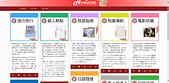 201403平台-horizon:19.jpg