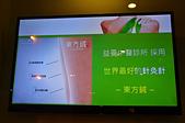 201501台北-益曼中醫診所:益曼中醫18.jpg