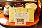 201409日本-京都蒙特利飯店:日本京都蒙特利飯店35.jpg
