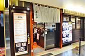 201511日本仙台-善次郎牛舌:仙台善次郎牛舌13.jpg