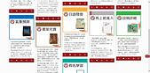 201403平台-horizon:20.jpg