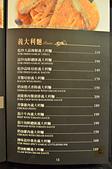 201410台中-札卡餐酒館:札卡餐酒館11.jpg
