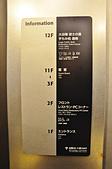 201510日本東京-上野dormy飯店:日本東京上野dormy飯店53.jpg