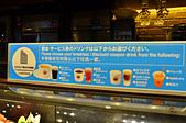 201611日本北海道-JR INN旭川飯店:日本北海道JRINN旭川飯店47.jpg