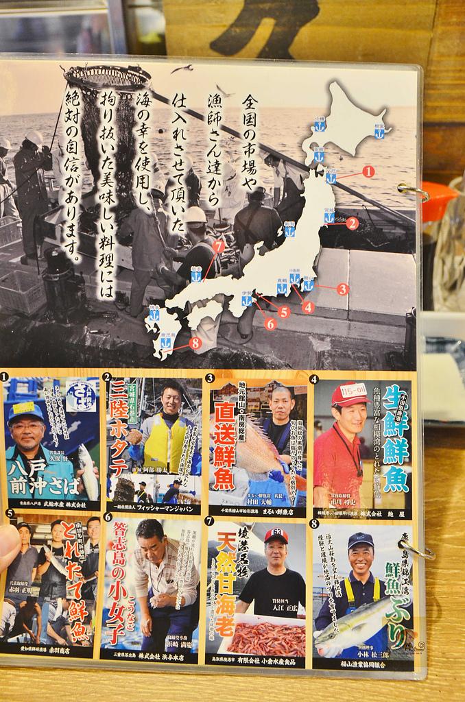 201604日本大阪-磯丸水產:日本大阪磯丸水產35.jpg