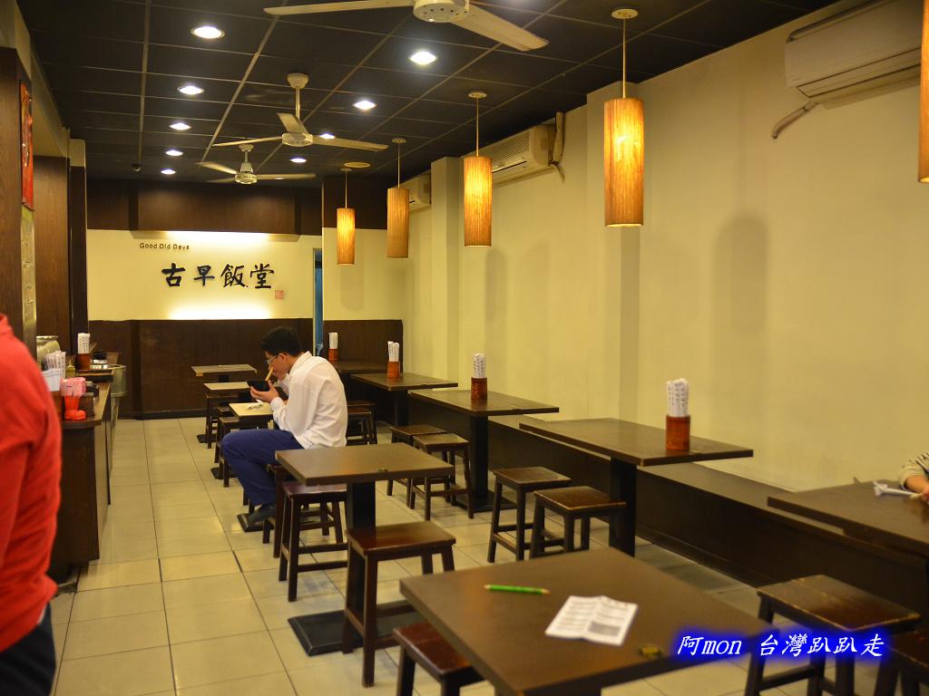 201303台中-古早飯堂:古代食堂02.jpg