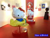 201406台北-百變凱蒂貓展:凱蒂貓展01.jpg