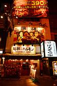 201404日本大板-本家章魚燒:本家章魚燒11.jpg
