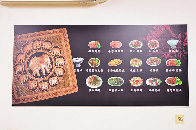 1093471548 l - 【台中西區】雲食泰風~平價美味的泰式料理餐廳推薦,餐點種類多且口味道地,打拋豬、檸檬烤豬、檸檬魚都值得一嚐