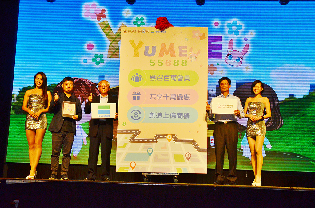 201707台北-YUME55688:YUME5568816.jpg