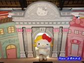 201406台北-百變凱蒂貓展:凱蒂貓展03.jpg