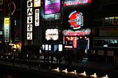 201404日本大阪-美津大阪燒:美津大阪燒18.jpg