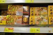 201512香港-西九龍中心商場:香港西九龍中心商場篇096.jpg