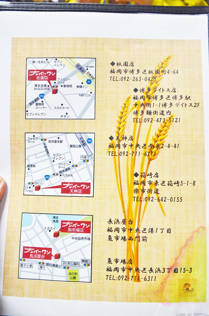 201604日本福岡-長浜拉麵:日本福岡長浜拉麵13.jpg