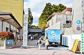 201511日本宮城-松島南部屋:日本宮城松島南部屋11.jpg