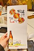 201511日本岩手- 盛岡ぴょんぴょん舍:日本岩手盛岡ぴょんぴょん舍47.jpg