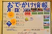 201611日本箱根-強羅綠色廣場溫泉飯店:強羅綠色廣場飯店094.jpg