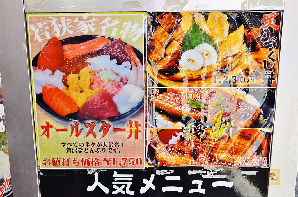 201611日本東京-上野若狹家:日本東京上野若狹家海鮮丼02.jpg