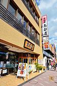 201511日本宮城-松島南部屋:日本宮城松島南部屋41.jpg