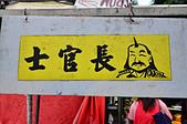 201503台中-士官長酸菜白肉鍋:士官長酸菜白肉郭01.jpg