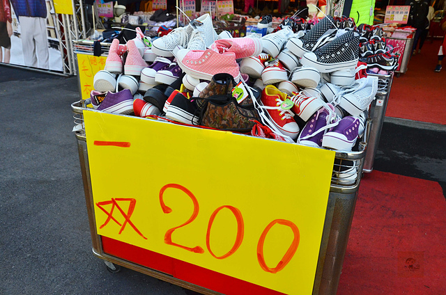 1112153854 l - 【熱血採訪】寶籮國際年終聯合拍賣會~過年前大特價出清,毛衣$128,保暖厚外套$280,牛仔褲$190元,Nike、皮爾卡登、愛迪達品牌鞋款$350起,打卡再送暖暖包或襪子